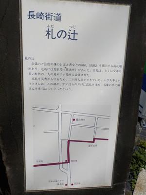 Dscn3172